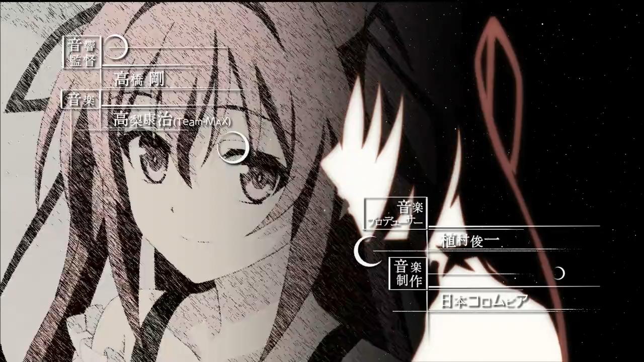 Скриншот #6