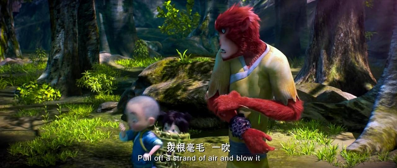 Скриншот *Король обезьян: Возвращение Героя / Monkey King: Hero Is Back (2015)*