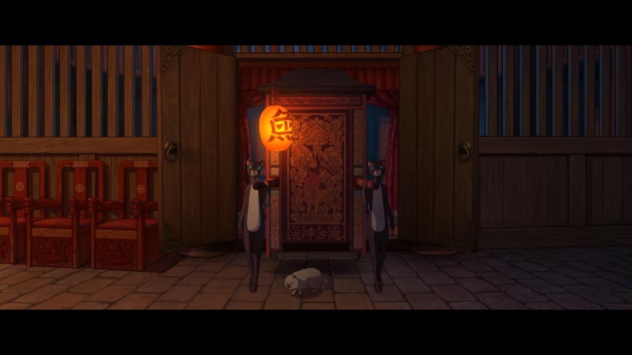 Скриншот #5