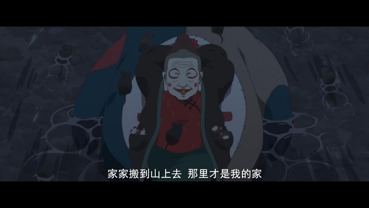 Скриншот #11