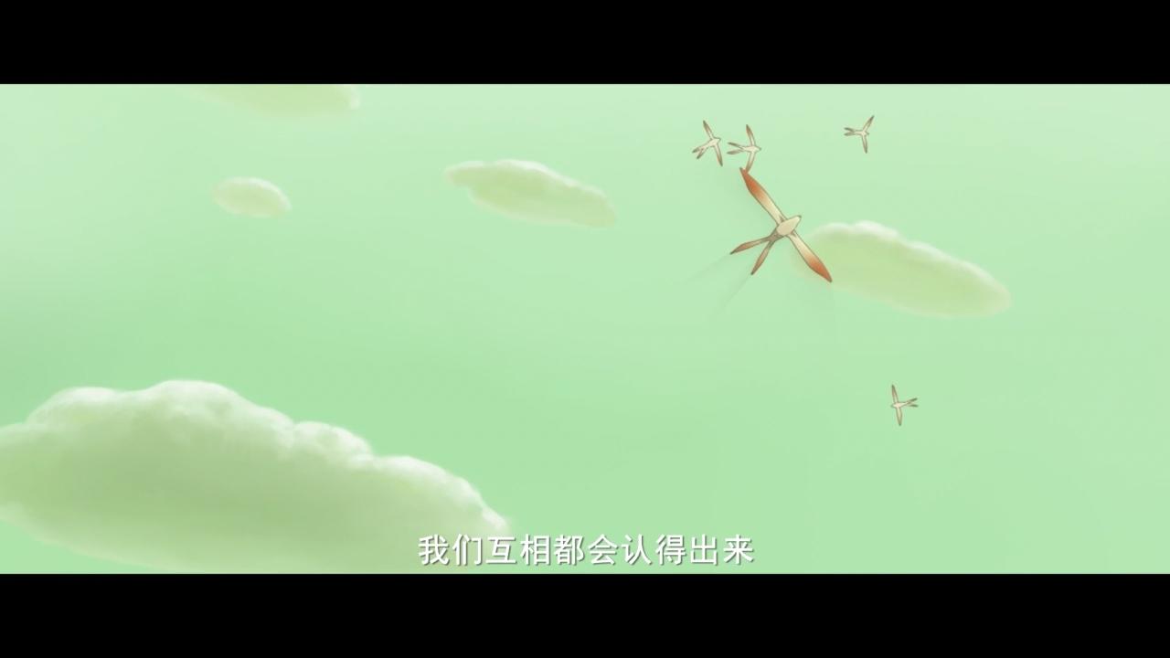 Скриншот #14